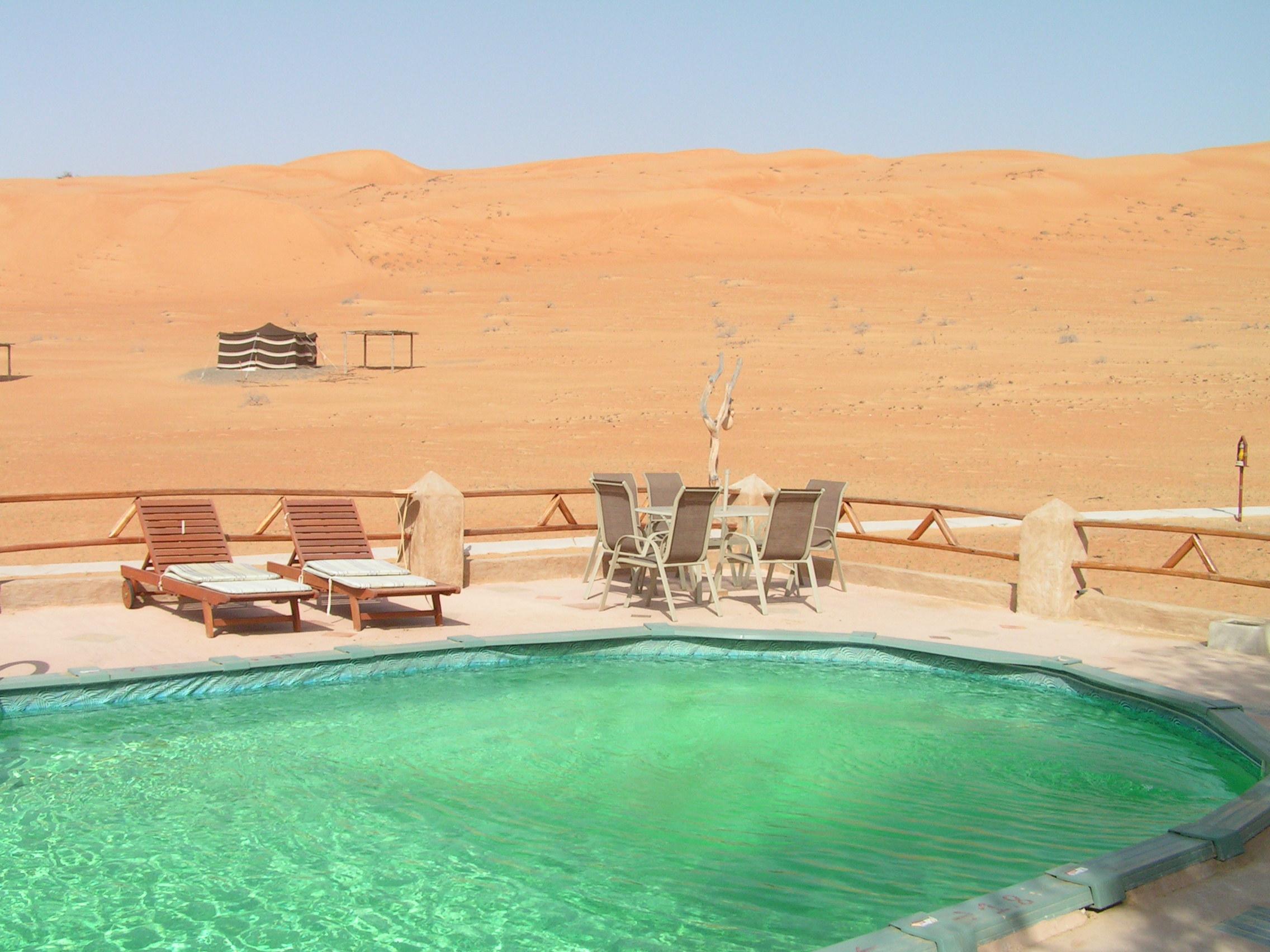 Desert Camp Trekking Oman